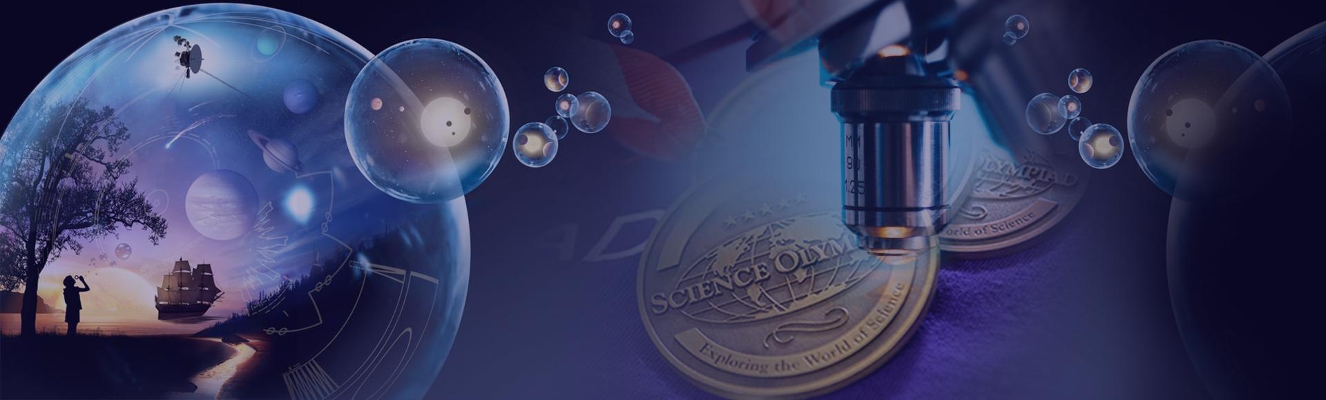 science_olympiad